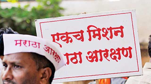 293704-maratha-arakshan