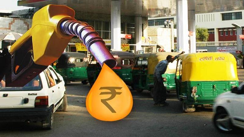 पेट्रोलचा भडका : किंमती कमी करणं म्हणजे 'आजचं मरण उद्यावर'