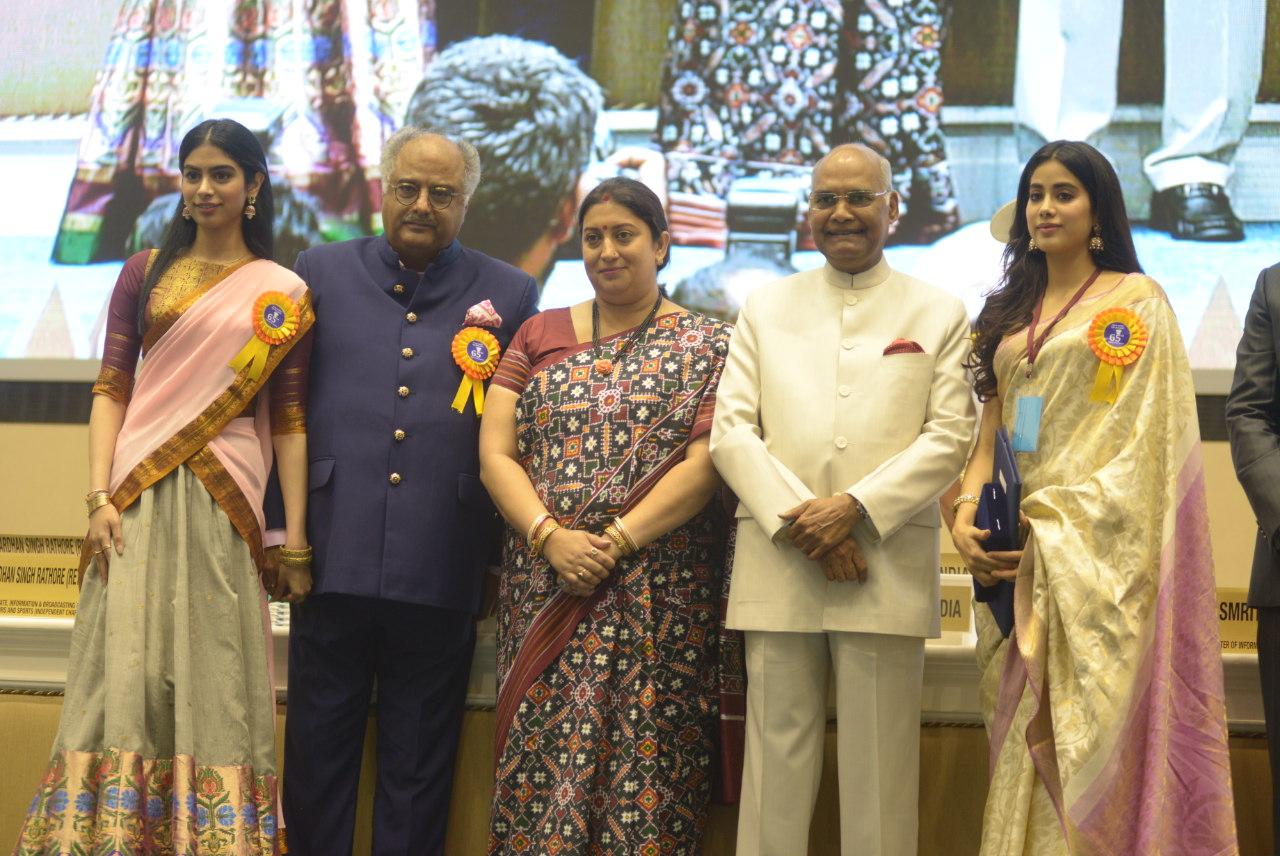 'मॉम' चित्रपटाबद्दल अभिनेत्री श्रीदेवीला सर्वोत्कृष्ट अभिनेत्रीचा पुरस्कार मिळाला. श्रीदेवीचे पती बोनी कपूर यांनी हा पुरस्कार स्विकारला.  यावेळी श्रीदेवीच्या दोनही कन्या जान्हवी आणि खूशी बोनी कपूरच्या सोबत होत्या.