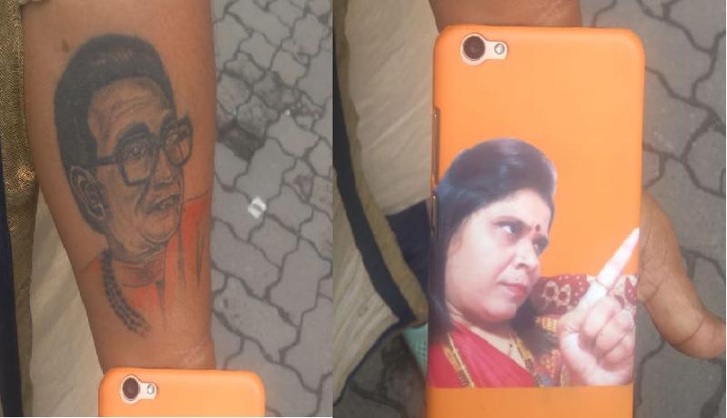 Maratha Morcha : हातावर बाळासाहेबांचा टॅटू, तर मुखी मराठा आरक्षण !
