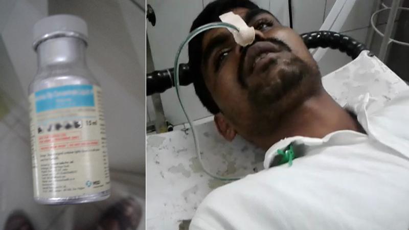 Maratha Morcha Andolan: तरुणाचा विष पिऊन आत्महत्येचा प्रयत्न