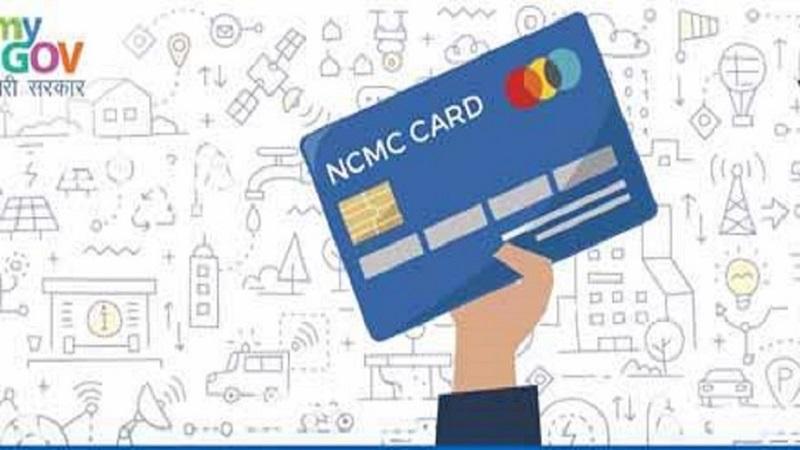 सगळ्यात महत्त्वाचं म्हणजे हे कार्ड तुम्हाला घर बसल्या दहा हजार रुपये कमवण्याची संधी देणार आहे. खरंतर मोदी सरकार या अॅपसाठी एक नाव शोधत आहे. जे खूप सोप आणि अर्थपूर्ण असाव. या अॅपच नाव सुवण्यासाठी त्यांनी सर्वसामान्य लोकांचीही मदत घेतली आहे.