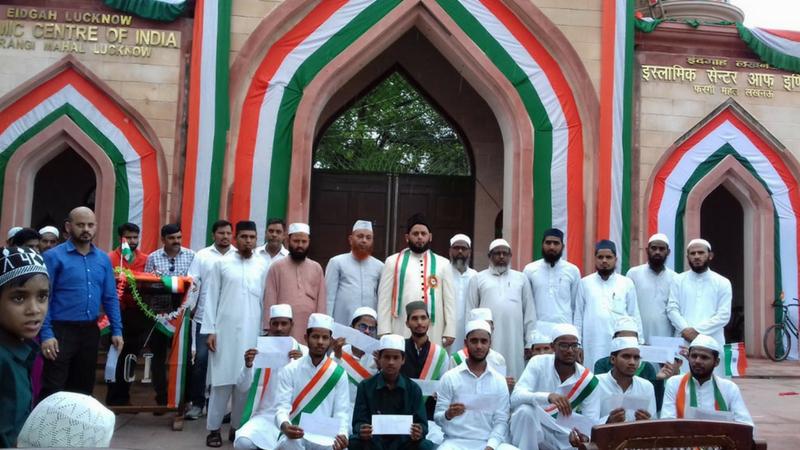 PHOTOS: इस्लामिक सेंटरमध्ये अशा अनोख्या पद्धतीने साजरा केला स्वातंत्र्य दिन