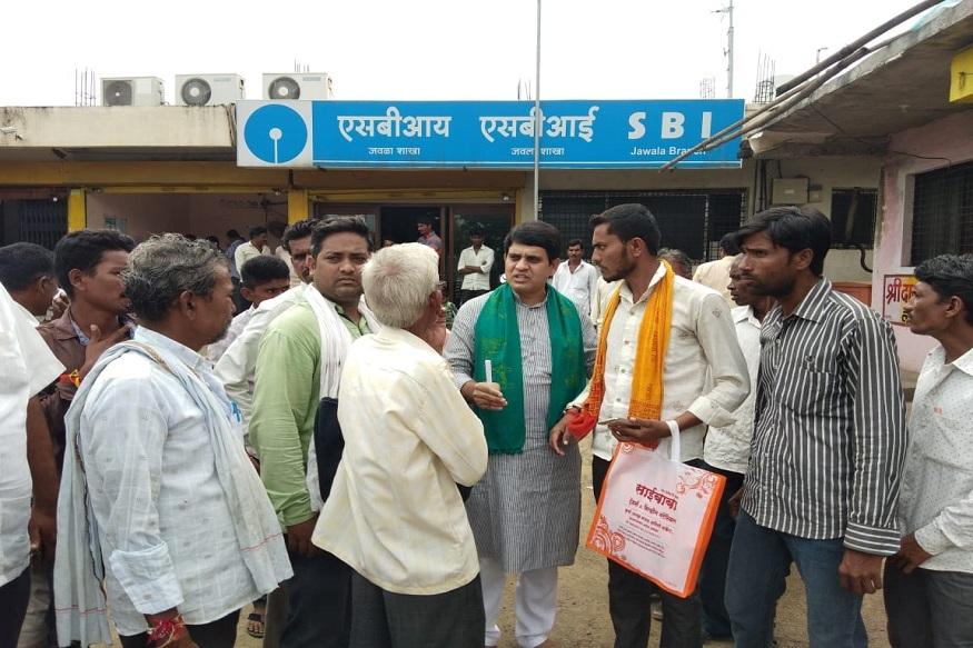 संतप्त शेतकऱ्यांचं बँकेसमोर 'जवाब दो' आंदोलन!
