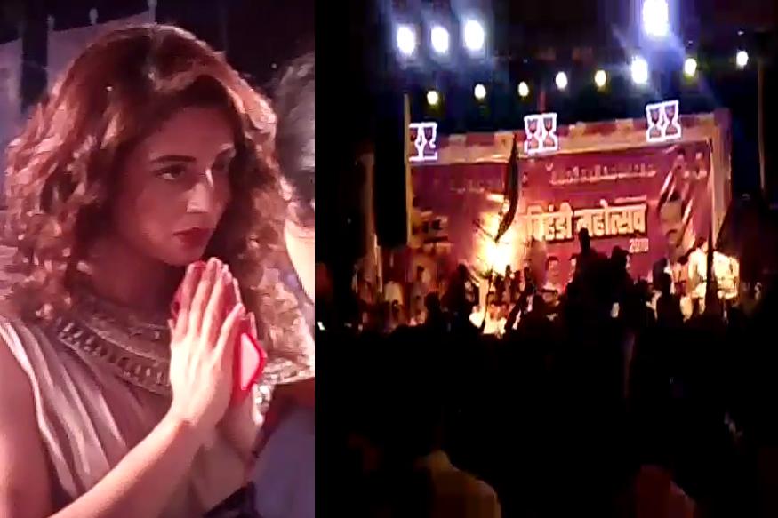 VIDEO : नेहा पेंडसेला दहीहंडी कार्यक्रमात भाजप कार्यकर्त्यांची धक्काबुक्की