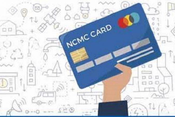 या कार्डचा वापर फक्त देशभर फिरण्यासाठीच नसून याचा वापर तुम्ही डेबिट कार्ड आणि क्रेडिट कार्ड म्हणूनही करु शकता. यामुळे आर्थिक व्यवहार करणं सुकर होईल शिवाय सतत तिकिट काढण्याच्या त्रासातून तुमची कायमस्वरूपी सुटका होईल.