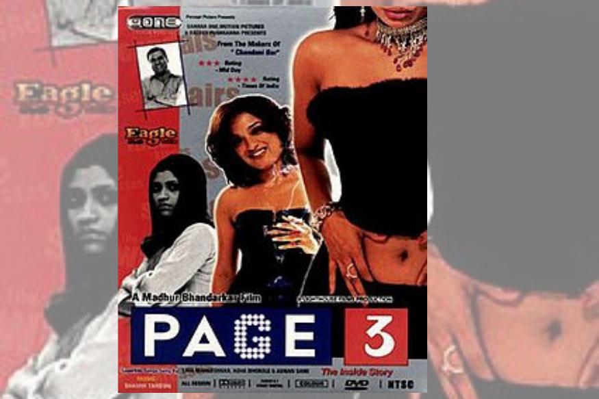 2006 साली संध्या मृदूलला पेज-थ्री या सिनेमाकरता फिल्मफेअर अवॉर्डचं सहाय्यक अभिनेत्री म्हणून नामांकन मिळालं होतं आणि बंगाल फिल्म असोसिएशनचा सर्वोकृष्ट सहाय्यक अभिनेत्री हा पुरस्कार तिने मिळावला.