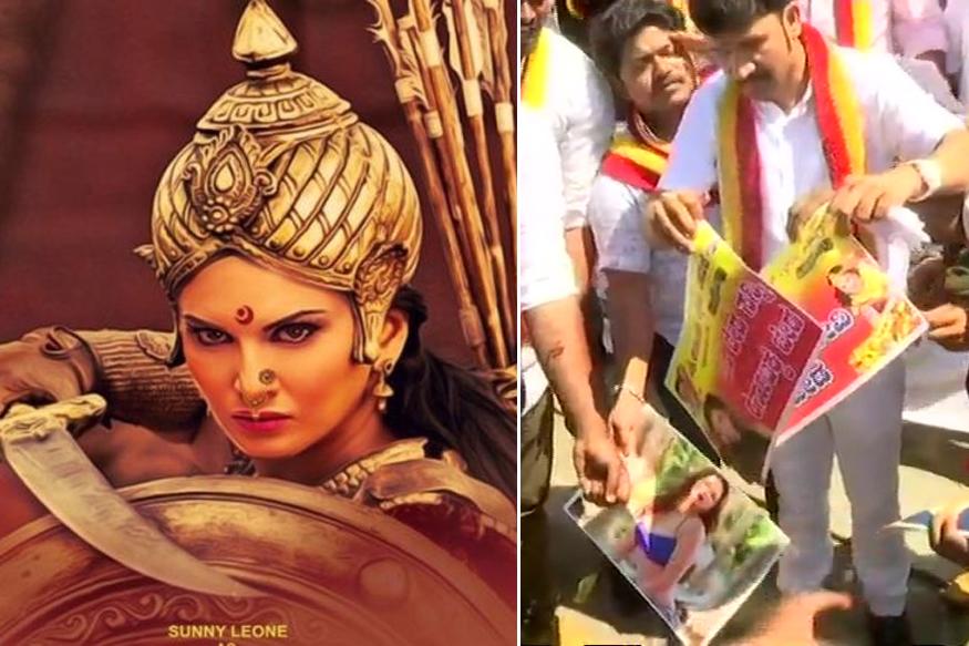 सनी लिओनला कर्नाटकात येऊ देऊ नका, कन्नड रक्षण वेदिकेचं आंदोलन