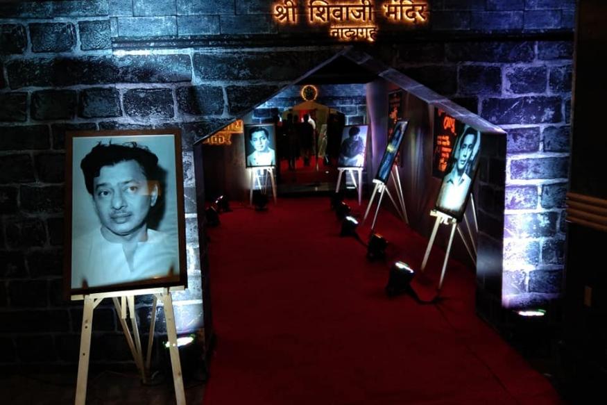 ट्रेलर लाँच कार्यक्रमात शिवाजी मंदिर नाट्यगृहाचा सेट उभारुन त्यात सिनेमातील कलाकारांनी साकारलेल्या भूमिकांचे पोस्टर लावण्यात आले. आणि डॉ. काशिनाथ घाणेकरांचे काही जुने फोटो लावण्यात आले.