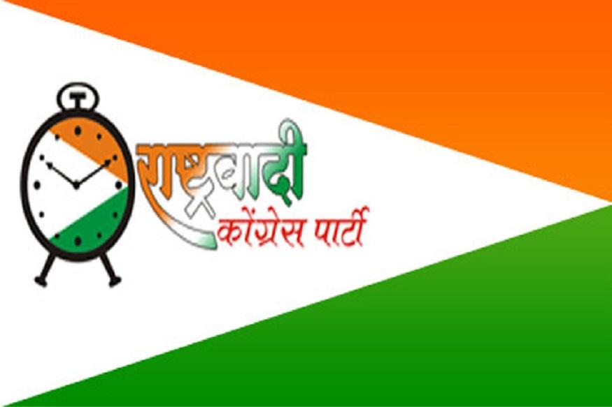 Loksabha Election 2019: राष्ट्रवादीची दुसरी यादी जाहीर, पाहा 17 उमेदवारांची नावे