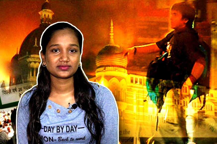 #Mumbai26/11 : मला कसाबची मुलगी म्हणायचे आणि मी IPS आॅफिसर होणार!