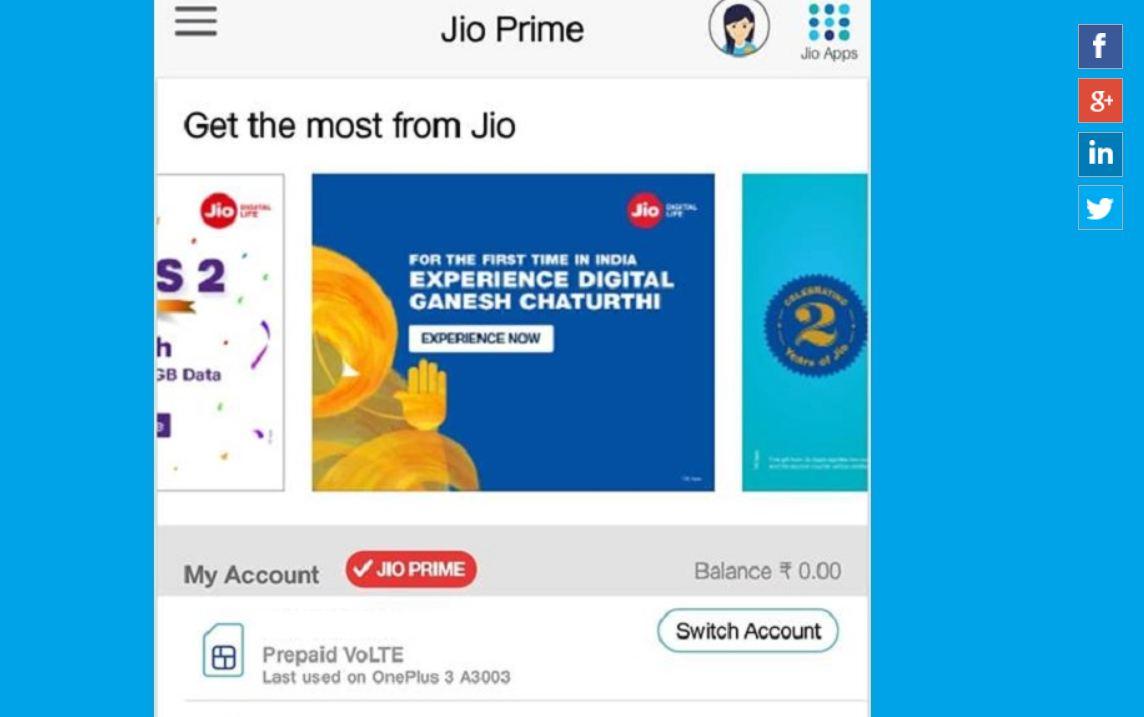 तुम्ही जिओ कंपनीच सिमकार्ड वापरत असाल तर तुमच्याकडे My jio app असणं गरजेचं आहे. My jio app शिवाय तुम्ही Activation/Deactivation या पर्यायाचा वापर करू शकत नाही. म्हणून सर्वप्रथम तुम्ही जिओ अॅप डाऊनलोड करा.