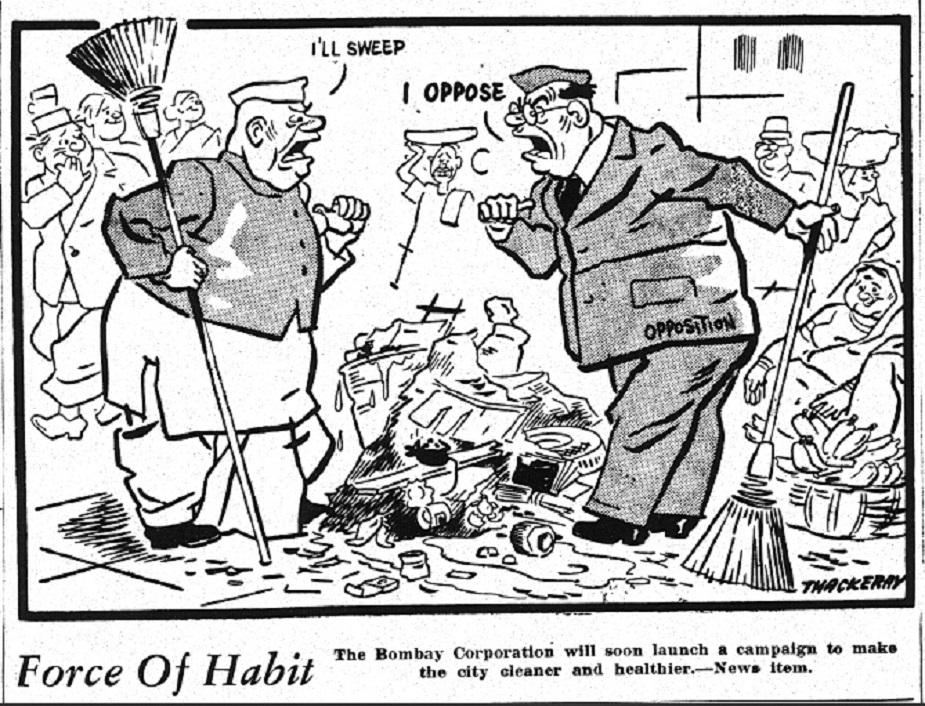 मुंबई कॉर्पोरेशनमधलं विरोधाचं राजकारण टिपणारं हे बोलकं व्यंगचित्र बाळासाहेबांनी चितारलं होतं १७ सप्टेंबर १९५४ मध्ये.