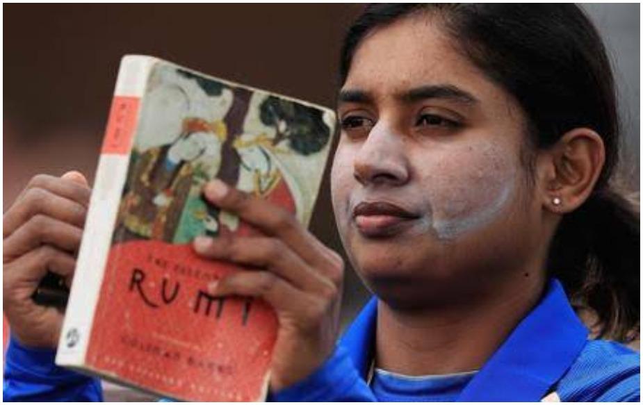 मितालीला वाचनाचीही फार आवड आहे. तिला क्राइम, इतिहास, आत्मचरित्र आणि फिलॉसॉफी अशा विषयांवरील पुस्तकं वाचायला आवडतात. वर्ल्डकपच्यावेळी फलंदाजीला जाण्यापूर्वीही ती पुस्तक वाचताना दिसली होती.
