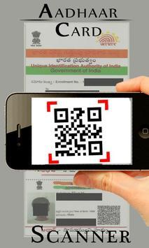 आधार कार्डवर असलेल्या QR कोडच्या मदतीने बँकेत खातं उघडणं सहज शक्य होणार आहे. आधार कार्डवर असलेल्या ई-केवायसीच्या जागी QR कोड स्कॅन केलं जाईल.