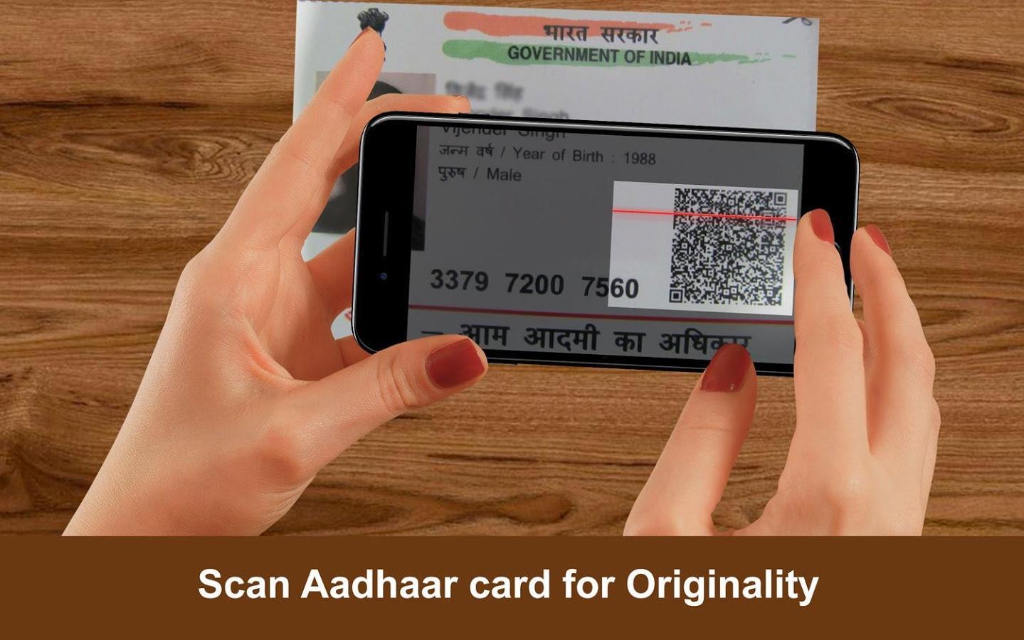 सध्याच्या आधार कार्ड UIDAI सर्वरसोबत काही लिंक करू शकत नाही. आधार कार्डच्या प्रिंटआऊटसोबत डिजिटल QR कोड जोडलं जाणार असल्यानं आधार कार्डचं महत्त्व वाढणार आहे. त्याचबरोबर बँकेसोबतच पासपोर्ट ऑफिसला देखील याचा प्रचंड फायदा होणार आहे.