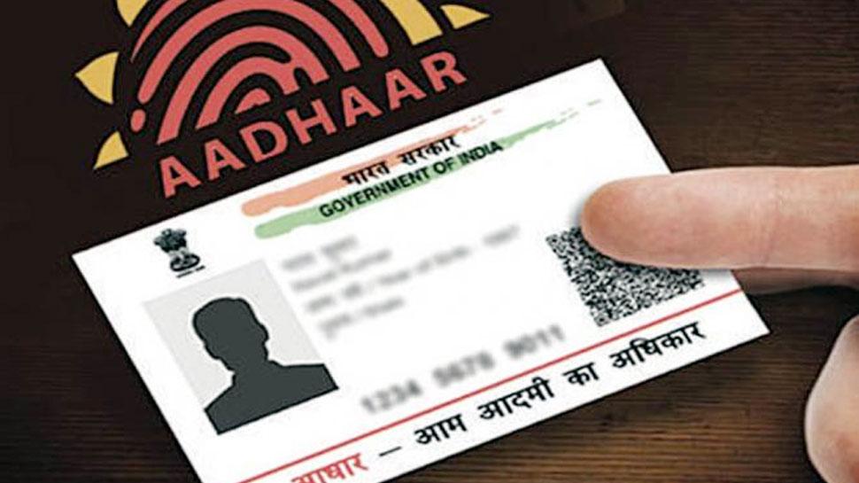 सगळ्यात आधी UIDAI च्या वेबसाईटवर जा. त्यात 'माय आधार सेक्शन'च्या 'ऑर्डर आधार रिप्रिंट' पर्यायाला क्लिक करा.