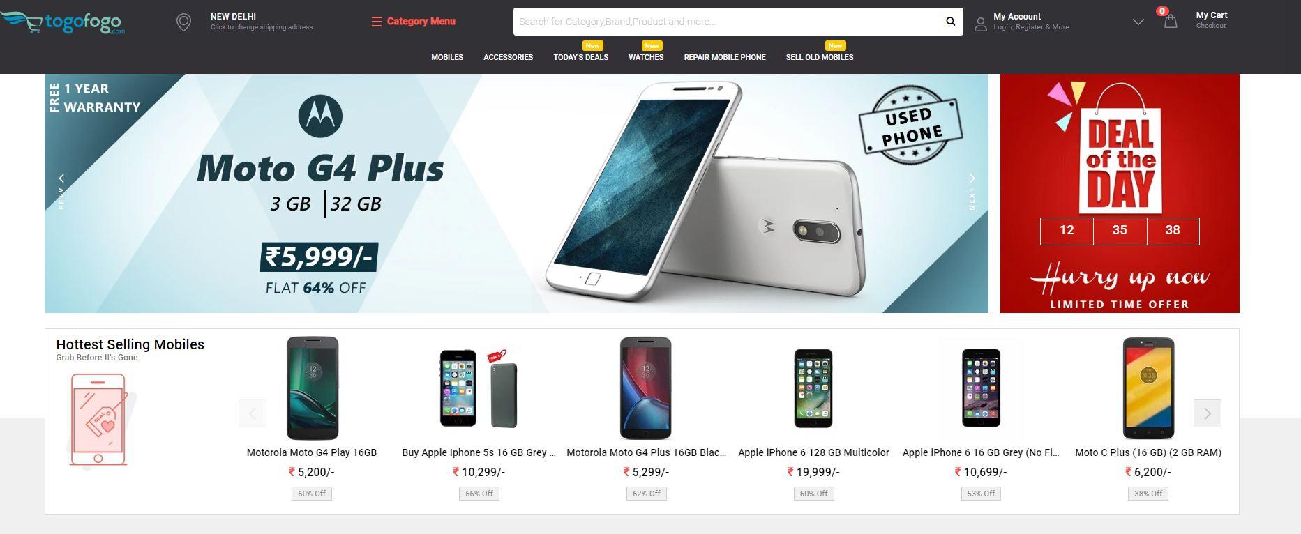 या सेल अंतर्गत तुम्हाला जर नवीन फोन खरेदी करायचा असेल तर togofogo.com या वेबसाइटला भेट देऊन तुम्ही फोन खरेदी करू शकता. इथे तुम्हाला स्मार्टफोनसोबतच एक्सेसरीजवरसुद्धा सूट मिळणार आहे.