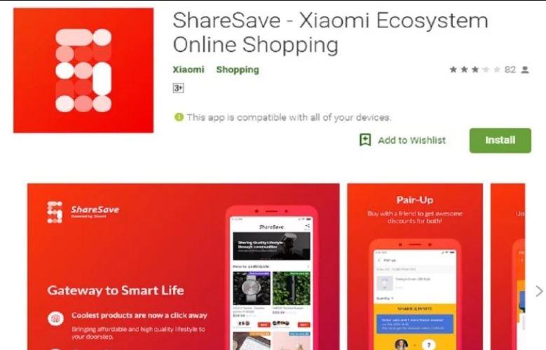 या अॅपच्या मदतीने भारतीय ग्राहकाला चीनमध्ये विकल्या जाणाऱ्या वस्तूंना सहजरीत्या खरेदी करता येणार आहे. शिओमी कंपनीचं हे अॅप्लिकेशन तुम्हाला गूगल प्ले स्टोअरवर ShareSave नावानं मिळेल.