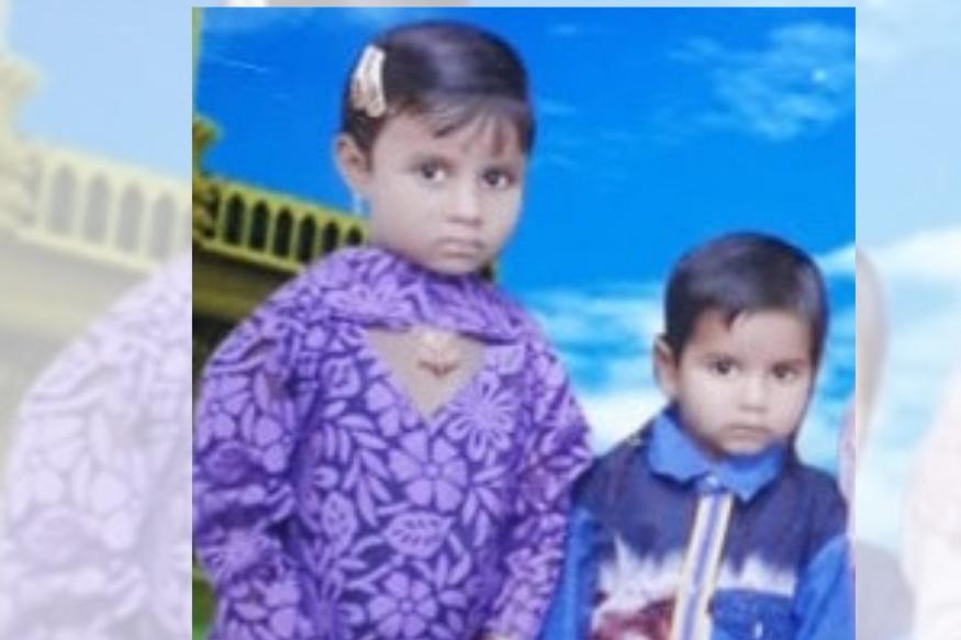 अमानुष! 6 वर्षांच्या मुलीवर अत्याचार, नंतर 7 वर्षांच्या भावासह विहिरीत फेकलं