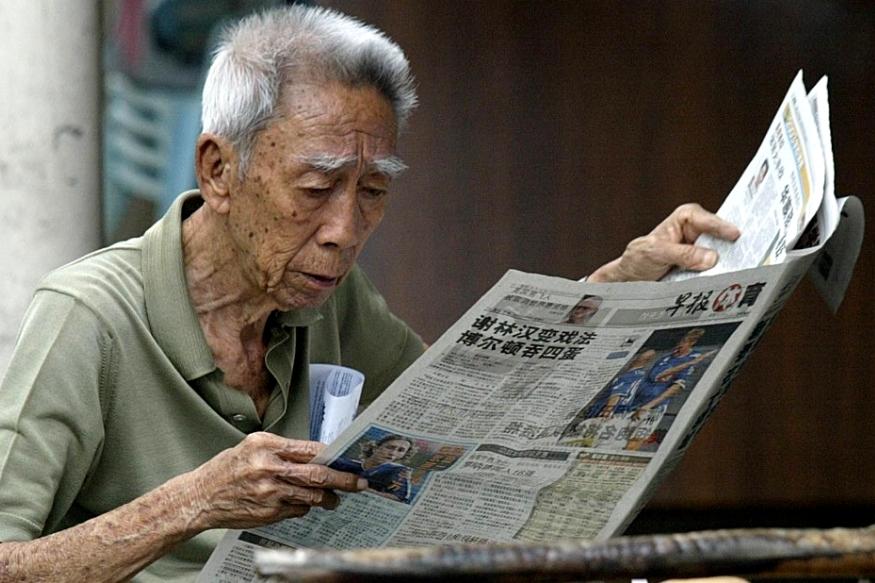 याचा परिणाम पेंशनवरही पडतोय. त्यामुळे जपानमध्ये पाच नागरिकांपैकी एक जण दारिद्र्य रेषेखाली येतो.