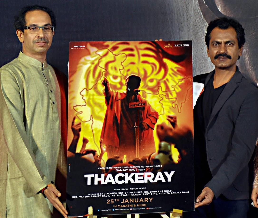सध्या सिनेमात ठाकरेंची भूमिका करणारा नवाजुद्दीन सिद्दीकी अमृताच्या अभिनयाचं कौतुक करताना थकत नाहीये.