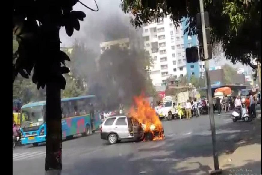 BREAKING : पुण्यात भररस्त्यात धावती कार पेटली, परिसरात धुराचे लोट