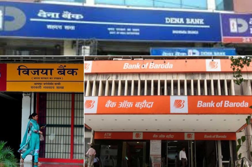 बँक ऑफ बडोदा ही एक सरकारी बँक आहे. सरकारने या बँकेमध्ये देना बँक आणि विजया बँकेचं विलिनीकरण करण्याचा निर्णय घेतला आहे. विलिनीकरणानंतर ही बँक देशातील दुसरी सर्वात मोठी बँक म्हणून ओळखली जाईल.