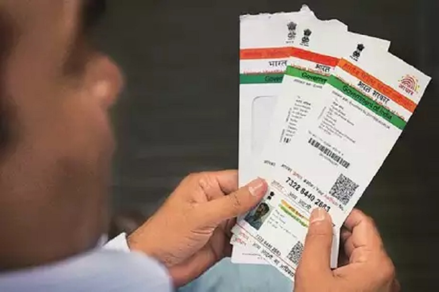 आधार कार्डची आवश्यकता लक्षात घेता UIDAI ने रिप्रिंटची सुविधा सुरू केली आहे.