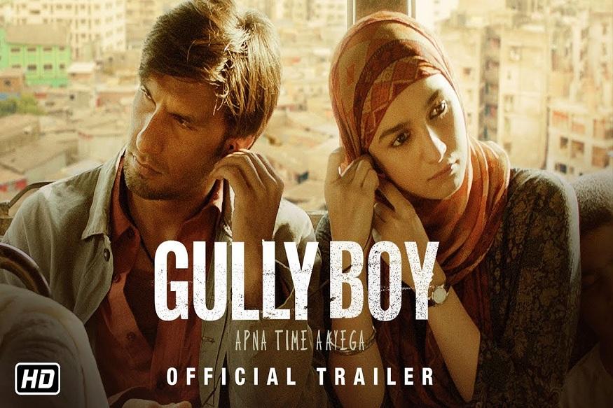 #GullyBoyTrailer : आता रणवीर सिंगचीही येणार वेळ