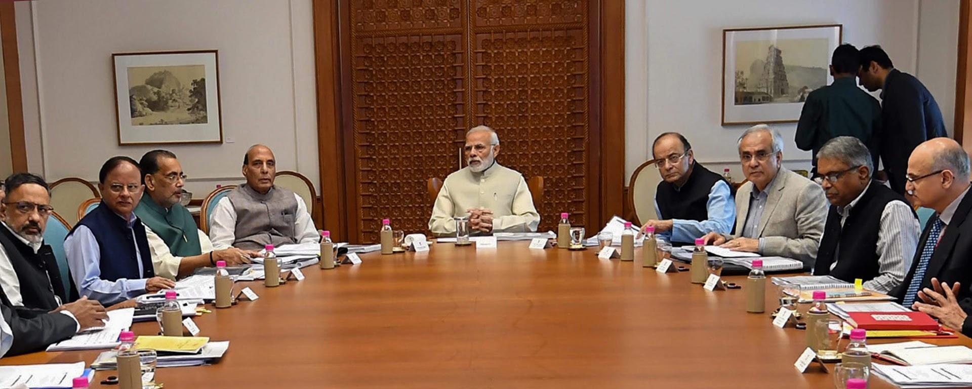 या चर्चेत पंतप्रधानांचे अत्यंत विश्वासू सहकारी सहभागी होते. त्याचबरोबर पंतप्रधान कार्यालयातले काही खास अधिकाऱ्यांसोबतही पंतप्रधान सरकारची प्रतिमा कशी आणखी उजळवता येईल यावरही विचार करत होते.