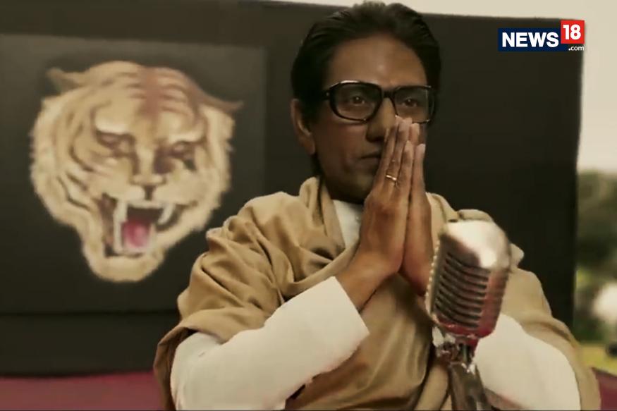 जुनं बॉम्बे (मुंबई)- एकीकडे सिनेमात बाळासाहोबांचं आयुष्य उलगडून दाखवण्यात येणार आहे. तर दुसरीकडे प्रेक्षकांना जुनं बॉम्ब (मुंबई) कसं होतं हेही पाहता येणार आहे.