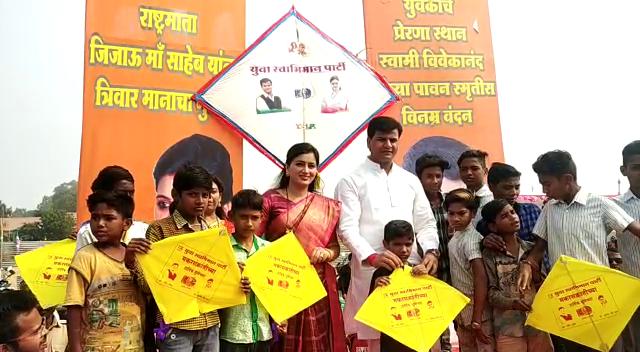 आज या महोत्सवात पतंग महोत्सवाचे आयोजन करण्यात आले होते. या पतंग महोत्सवात  लहान मुलांना पंतग वाटप करण्यात आले होते.
