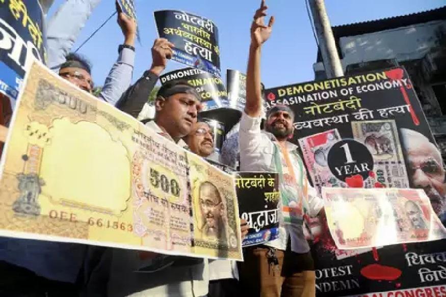 मोदी सरकारने रोजगार अहवाल रोखला; NSCच्या दोघा सदस्यांनी दिला राजीनामा