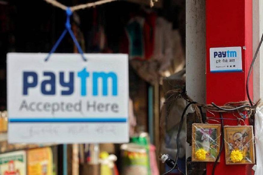 यावर तुम्ही पेटीएमनेदेखील पैसे डोनेट करू शकता. त्यासाठी तुम्ही Paytm अॅप ओपन करा. 'Contribute CRPF Bravehearts' अशा पर्यायावर क्लिक करा. त्यानंतर...