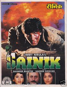 सैनिक- अक्षय कुमारचा हा सिनेमा १९९३ मध्ये प्रदर्शित झाला होता. या सिनेमात त्याने एका लष्करी अधिकाऱ्याची भूमिका वठवली होती. एका मोठ्या ऑपरेशनसाठी त्याला सुट्टीवरून तातडीने बोलावण्यात येते. नंतर त्याच्या मृत्यूची बातमी समोर येते. सिनेमा संपताना लोकांना कळतं की तो जीवंत असून कित्येक वर्ष पाकिस्तानच्या कैदेत होता आणि नंतर तिथून तो भारतात परत आला.