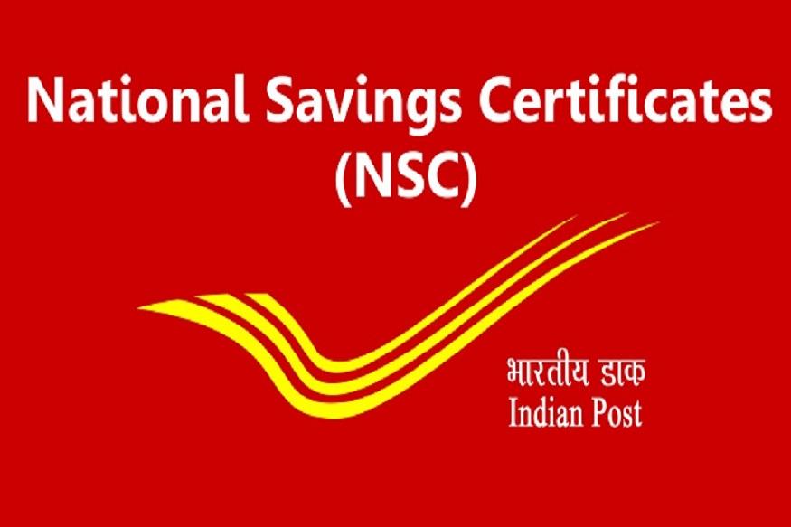 पोस्ट ऑफिसची एक अशी योजना आहे ज्यात बँकेतील FD पेक्षा कमी वेळेत पैसे दुप्पट होतात. नॅशनल सेव्हिंग सर्टिफिकेट(NSC) असे योजनेचे नाव आहे.