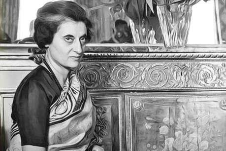 1967 मध्ये फेब्रुवारी महिन्यात इंदिरा गांधी देशभर प्रचारसभा घेत होत्या. तेव्हा इंदिराजी पंतप्रधान झाल्या तरी त्यांना पेलणार नाही असाच समज सर्वत्र होता. त्या समजुतीला इंदिराजींनी पुढे खोटं ठरवलं आणि खंबीरपणे देशाचं नेतृत्व केलं.