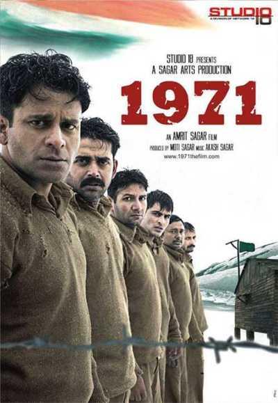 १९७१- हा सिनेमाही सत्य घटनेवर आधारीत आहे. या सिनेमात सहा सैनिक पाकिस्तानच्या कैदेत असतात पण तिथून पळून जाण्यात ते यशस्वी होतात. हे जवान आपल्या जीवाची बाजी लावत देशाच्या सन्मानासाठी आणि सुरक्षेसाठी लढतात.