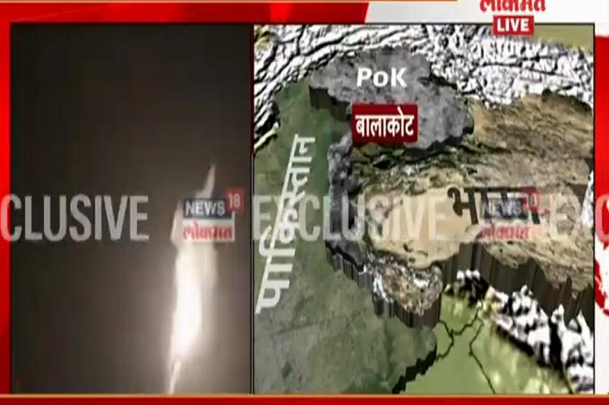 भारतीय हवाई दलानं घेतला पुलवामाचा बदला; Air Strikeमध्ये अझर मसूदचा मेव्हणा ठार?