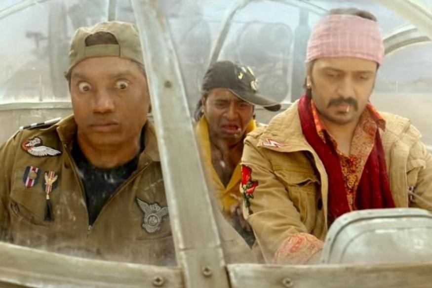 अजय देवगण, अनिल कपूर, माधुरी दीक्षित, अर्शद वारसी, रितेश देशमुख यांनी सिनेमात चांगले काम केले आहे. संपूर्ण कुटुंबासोबत बसून तुम्ही हा सिनेमा नक्कीच एन्जॉय करू शकता.