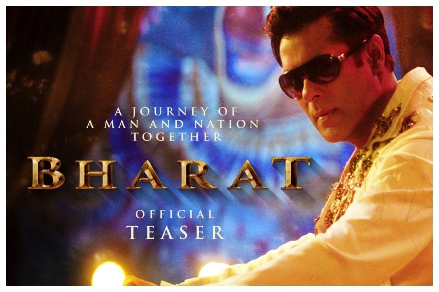 सलमान खानचा बहुचर्चित सिनेमा 'भारत' पाकिस्तानात प्रदर्शित करायचा की नाही याबद्दल कोणतीही अधिकृत माहिती समोर आलेली नाही. मात्र सलमानने नुकतेच आतिफ असलमला त्याच्या आगामी सिनेमातून वगळल्यामुळे तो पाकिस्तानात सिनेमा प्रदर्शित करणार नाही असं म्हटलं जात आहे.