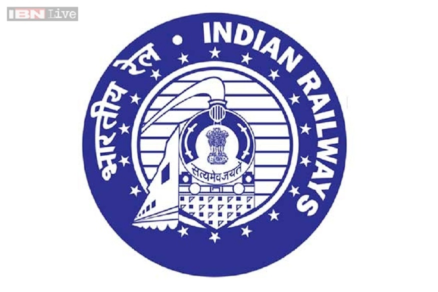 Railway Jobs : रेल्वेत 1.30 लाख Vacancies; कसं करायचं अप्लाय?