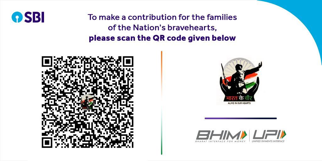 SBIने शहीद जवानांच्या कुटुंबींयाना आर्थिक मदत करण्यासाठी एक नवा पर्याय आणला आहे. यासाठी तुम्हाला SBIने जारी केलेला युपीआय कोड स्कॅन करावा लागेल. त्यानंतर तुम्ही Bharat Ke Veer या पेजवर जा.