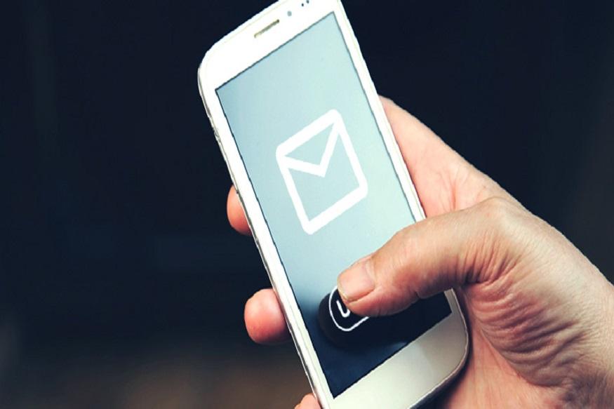 तुम्हाला SMS आला तर समजा तुमचा नंबर रजिस्टर्ड आहे. पण तसं नसेल तर तो रजिस्टर्ड करून घ्यावा लागेल.