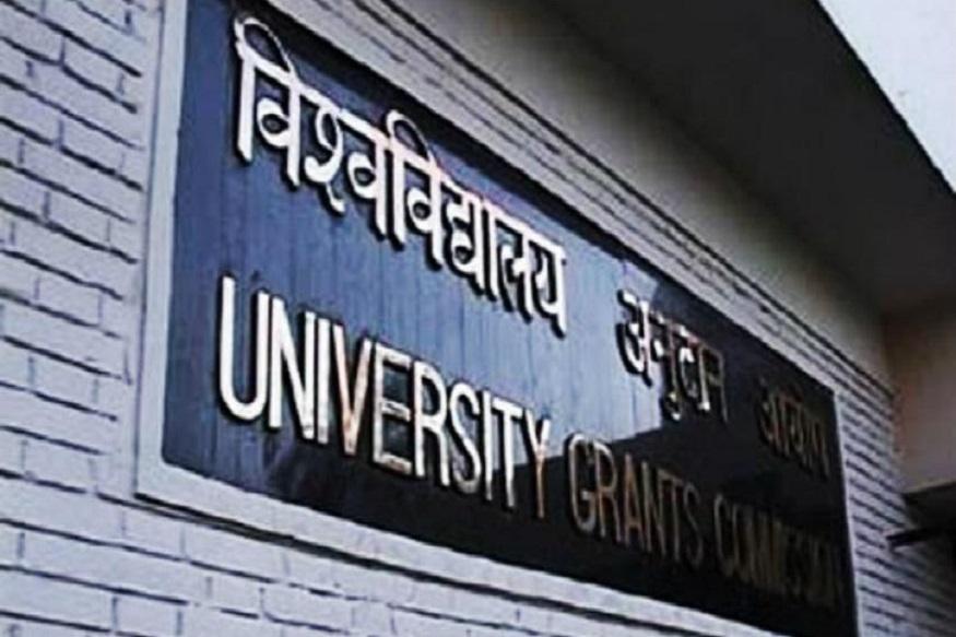 UGC NET जूनमध्ये असेल. पात्रता परीक्षा आॅनलाइन 1 मार्चपासून आहे. ही परीक्षा परीक्षा 20, 21, 24, 25, 26 आणि 28 जून 2019 रोजी असेल. तीन तीन तासांचे दोन पेपर्स असतात.