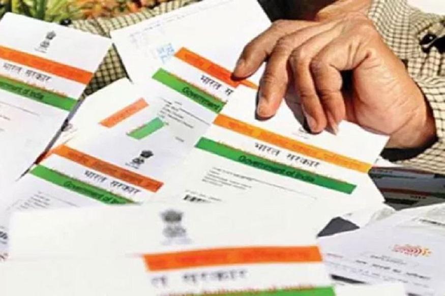 पंतप्रधान नरेंद्र मोदींच्या अध्यक्षतेखाली झालेल्या केंद्रीय  मंत्रींडळाच्या बैठकीनंतर कायदामंत्री रविशंकर प्रसाद यांनी आधारच्या नियमात झालेल्या बदलाची माहिती दिली.