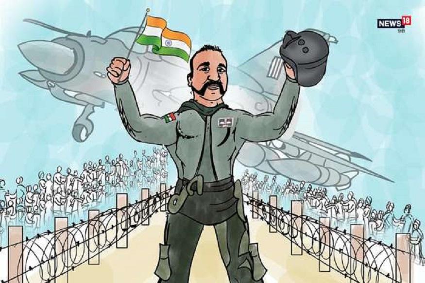 वाघा बॉर्डरवर विंग कमांडर अभिनंदन यांना पाकिस्तानी अधिकाऱ्यांनी भारताच्या ताब्यात सोपवलं. यावेळी सगळ्यात आधी 'आता छान वाटतं आहे' असं अभिनंदन म्हणाले.