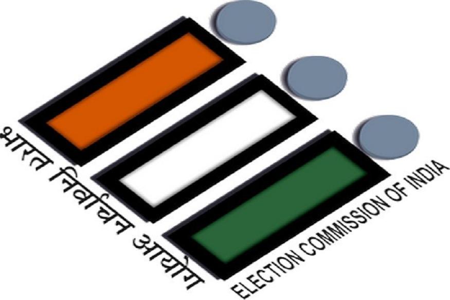 आता राजकीय पक्षांना पाळावा लागेल हा नवीन नियम; निवडणूक आयोगाची घोषणा