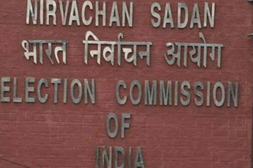 'या' उमेदवारामुळे निवडणूक आयोग मालामाल, मिळाले 14.5 कोटी!